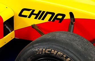 [Imagen: team_china.jpg]